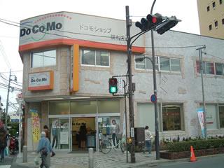 ドコモショップ調布店写真1