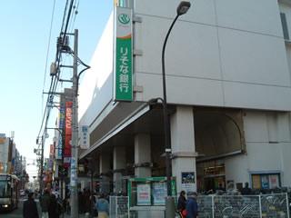 (株)りそな銀行 調布支店写真1