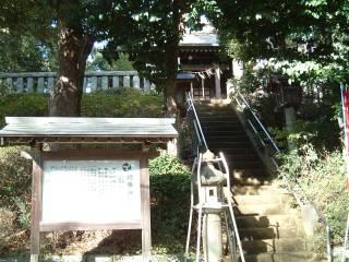 糟峰神社写真1