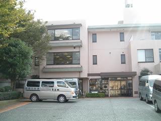 社会福祉法人 東京かたばみ会 調布八雲苑写真1