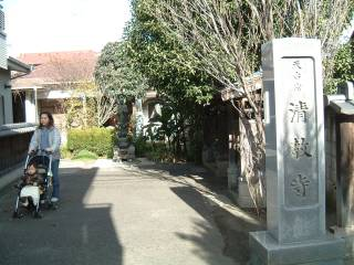清教寺写真1