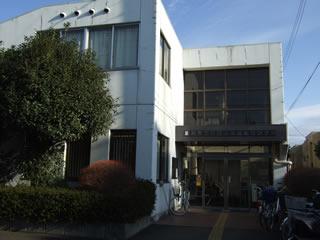 菊野台地域福祉センター写真1