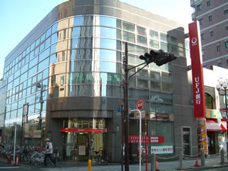(株)三菱東京UFJ銀行 調布南支店写真1