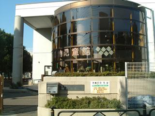染地児童館写真1