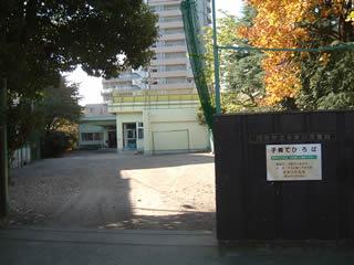 多摩川児童館写真1