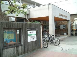 富士見児童館写真1