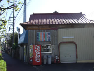 鶴の湯(有)写真1