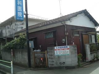 杉本歯科医院写真1