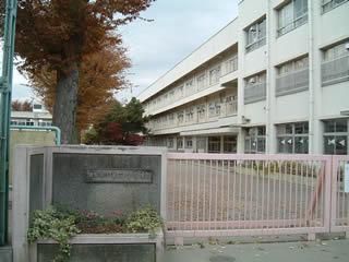 調布市立第三小学校写真1