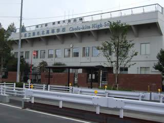 東京都立調布北高等学校写真1