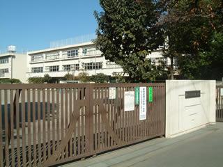 調布市立富士見台小学校写真1