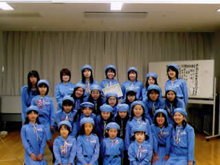 ガールスカウト東京178団写真1