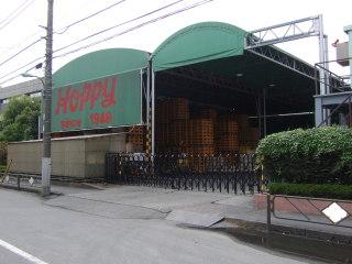 ホッピービバレッジ株式会社調布工場写真1