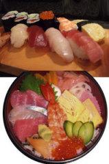 順寿司写真1