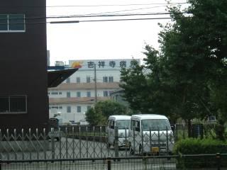吉祥寺病院写真1