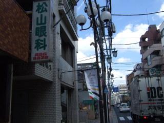 松山眼科医院写真1