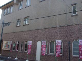 スポーツクラブルネサンス仙川 写真1