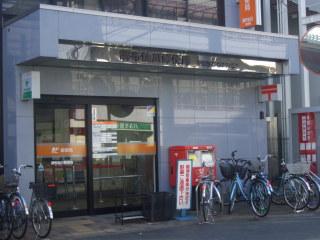 調布仙川郵便局写真1
