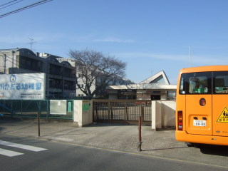 仙川かおる幼稚園写真1