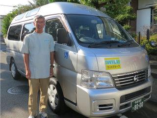 シルバーサポート介護タクシー写真1