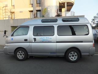 シルバーサポート介護タクシー写真2