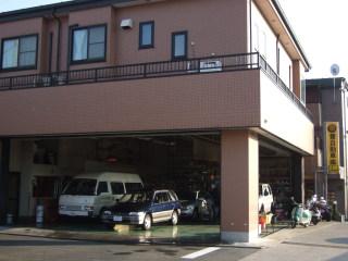 豊自動車株式会社写真1